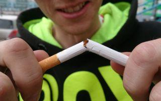 Какой срок нужен чтобы бросить курить?