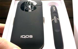 Как отличить подделку Iqos?