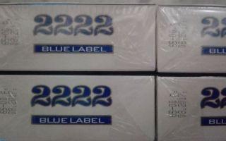 Крымские сигареты 2222