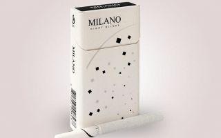 Сигареты Милано