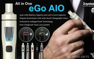 Электронная сигарета eGo Aio: обзор и отзывы на егошку