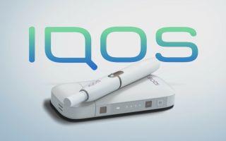 Новая система нагревания табака IQOS