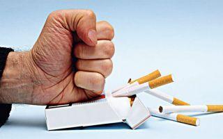 Как бросить курить навсегда в домашних условиях?
