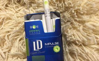 Сигареты LD с кнопкой