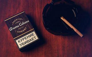 Что такое ароматизированные сигареты?