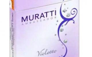 Сигареты Муратти