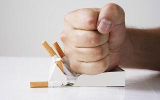 Как лучше бросить курить, сразу или постепенно?