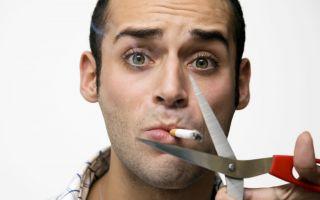 Как самостоятельно бросить курить мужчине?