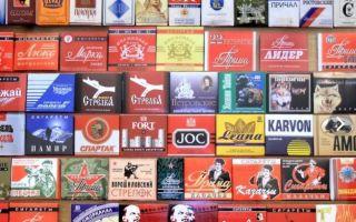 Какие сигареты были в СССР