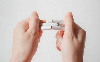 Что делать после того как бросил курить?