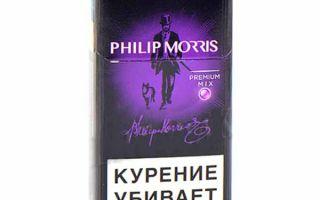 Сигареты Филип Моррис с кнопкой