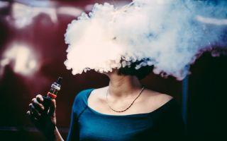 Как называется электронная сигарета на жидкости