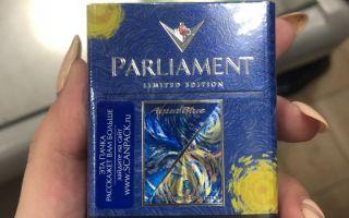 Сигареты Парламент