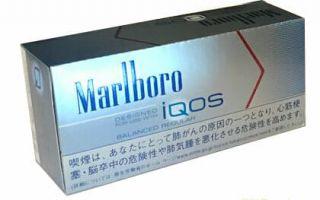 Какие есть стики Marlboro для IQOS?