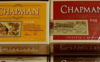 Сигареты Chapman виды и вкусы