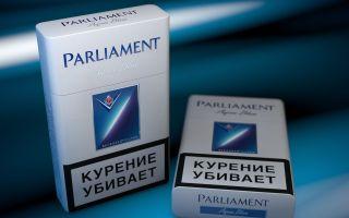 Новые сигареты Парламент Аква блю
