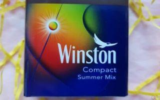 Сигареты серии Winston Compact