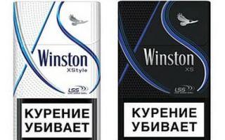 Winston серии XStyle