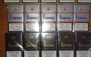 Сигареты Корона виды и цены