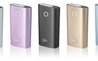 Система нагревания табака Glo