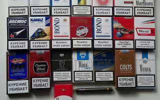 Какие сигареты самые лучшие