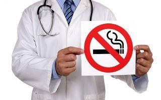 Какой вред никотина для организма