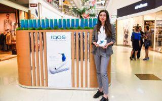 Как и где можно купить Iqos дешевле и стики к нему?