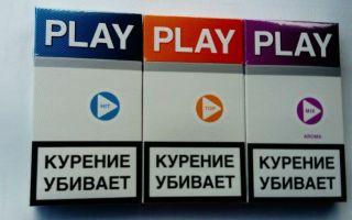 Сигареты марки Плей