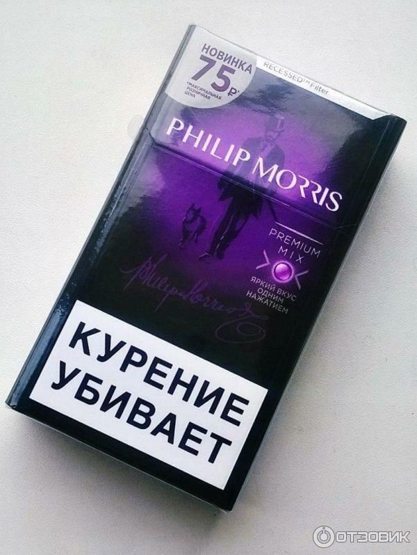 Крепкие сигареты до 100 рублей