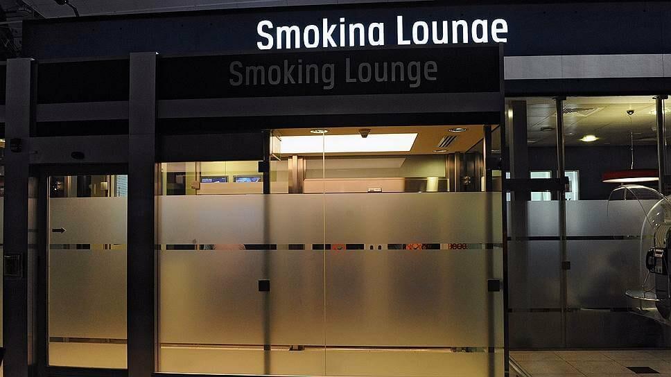 Шереметьево зона для курения 2018