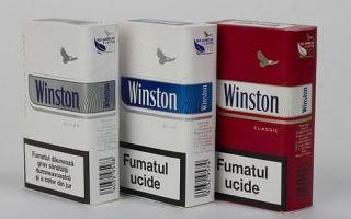 Серия сигарет Винстон King Size
