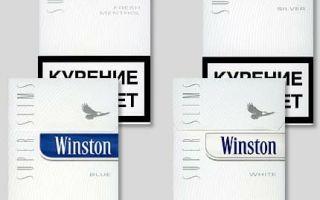 Winston серии super slims