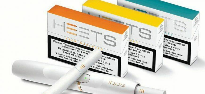 Табачные стики это что такое купить сигареты оптом в москве мальборо