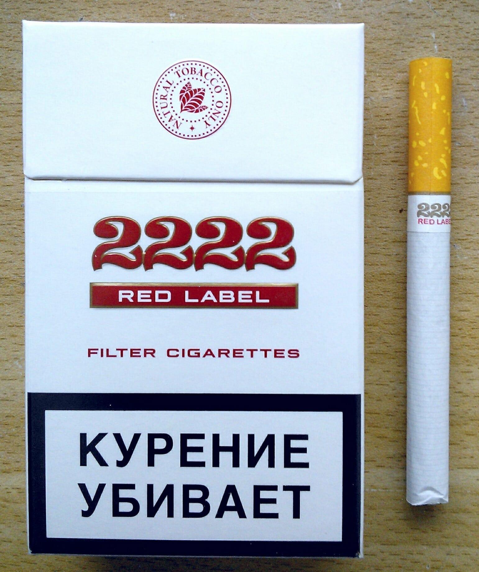 Купить сигареты 2222 в воронеже купить американские сигареты в омске