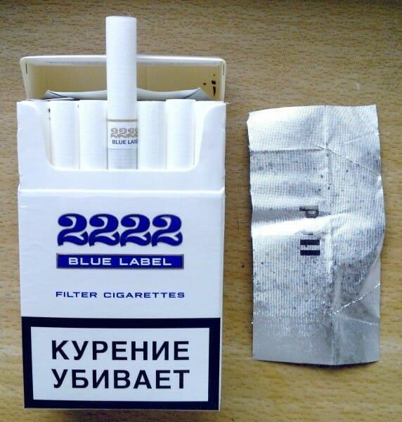 Сигареты 2222 купить оптом в москве электронные сигареты купить в интернет магазине пермь