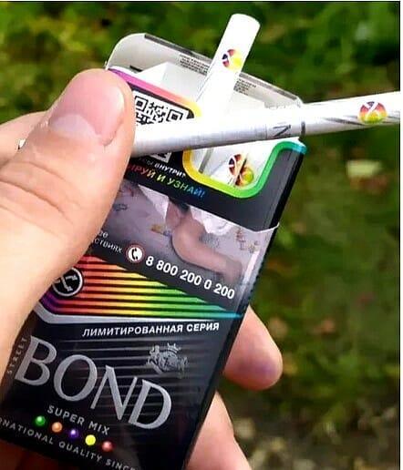 Сигареты бонд с кнопкой купить в интернет магазине табак листовой для сигарет купить