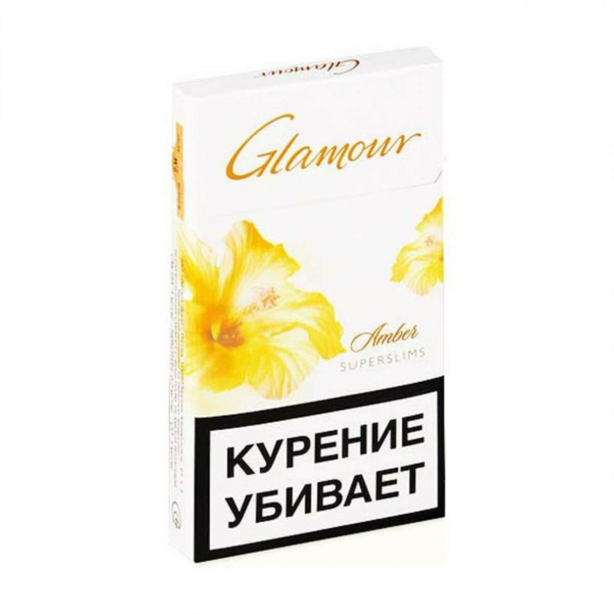 сигареты гламур купить интернет магазин москва