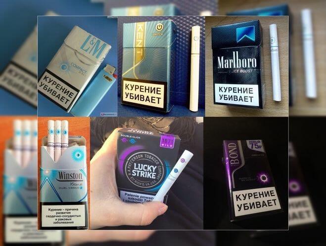 Как купить сигареты с кнопкой правильно купить сигареты ногинск
