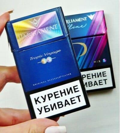 Купить сигареты с кнопкой дешево купить сигареты россошь