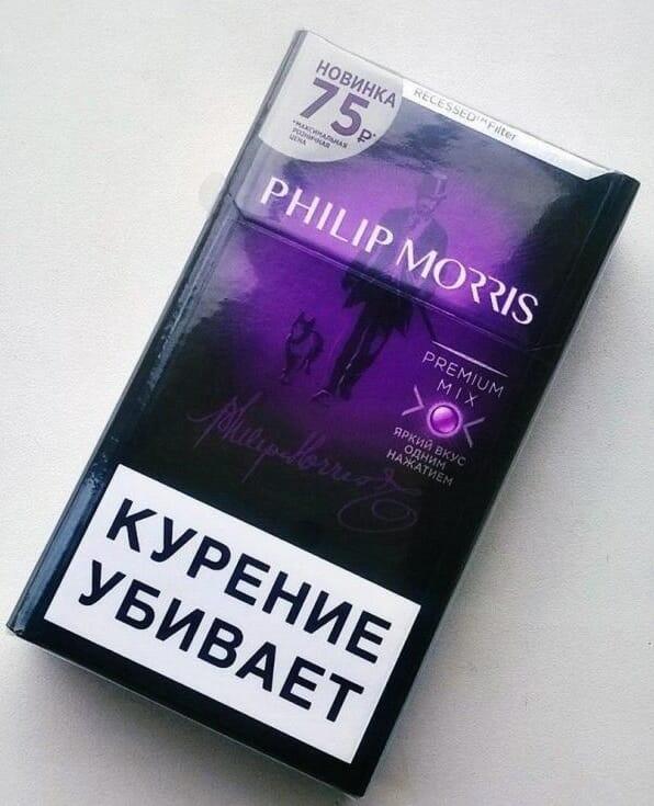 сигареты филип моррис купить у производителя