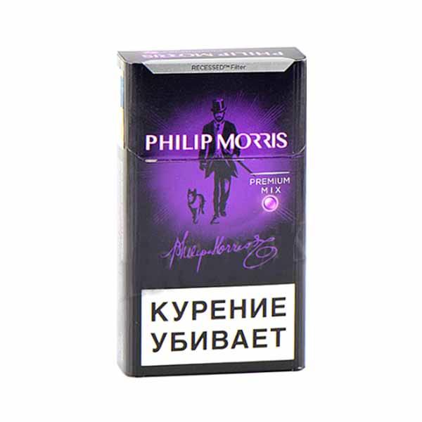 Купить сигареты philip morris с кнопкой сигареты купить в йошкар оле