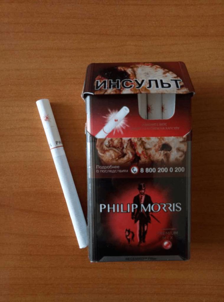 Купить сигареты у филип морис где купить в самаре жидкость для электронных сигарет