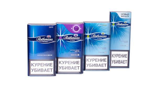 Сигареты с кнопкой ротманс купить табак кальяны оптом казань
