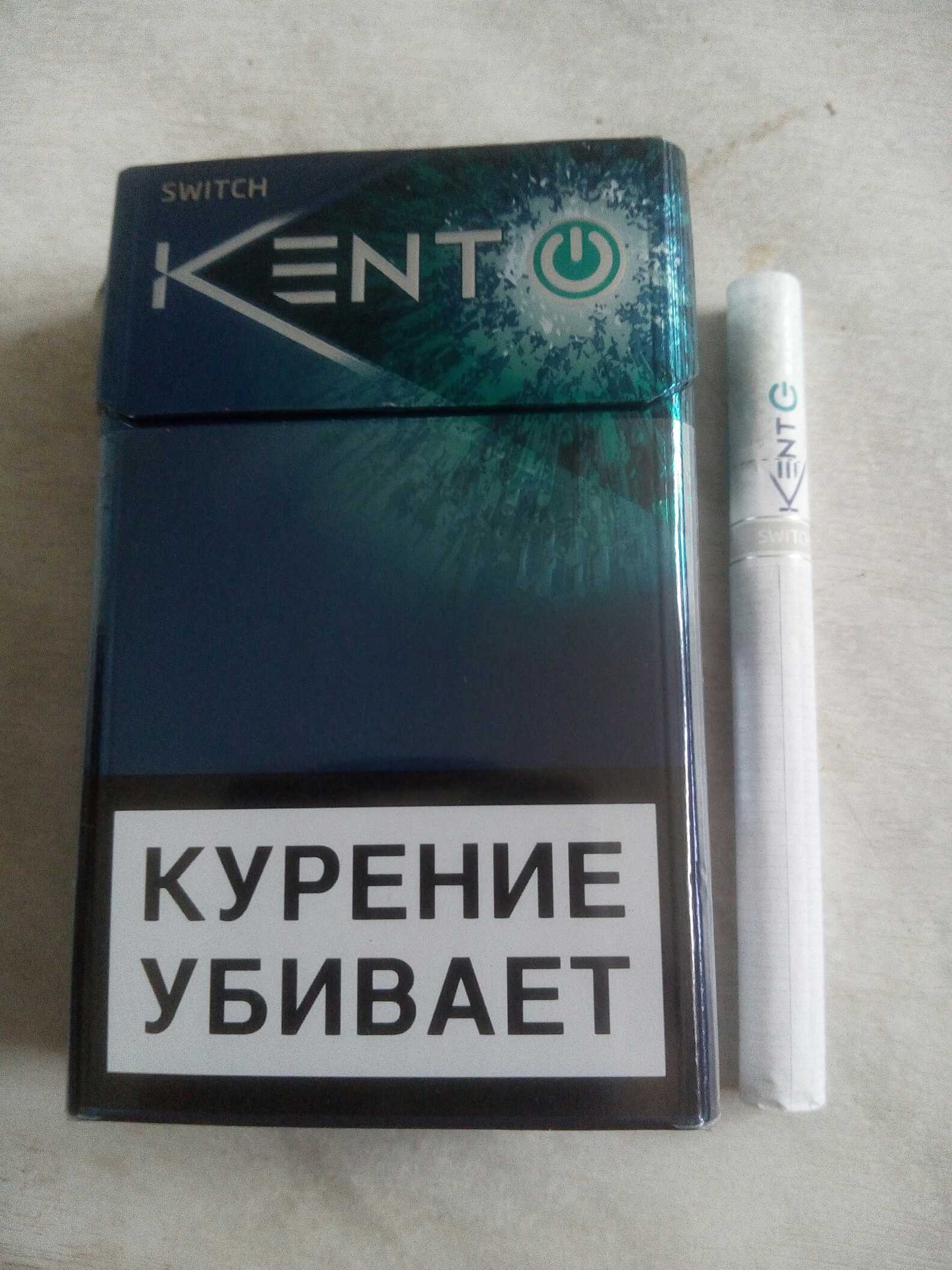 С ментолом сигареты в москве купить электронные сигареты в турции где купить