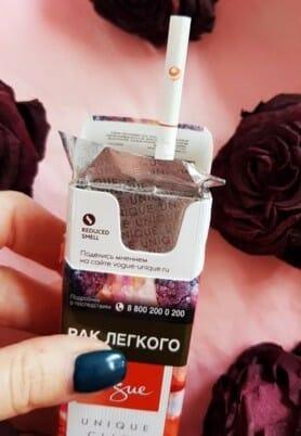 Вог сигареты с кнопкой купить сигареты оптом череповец купить