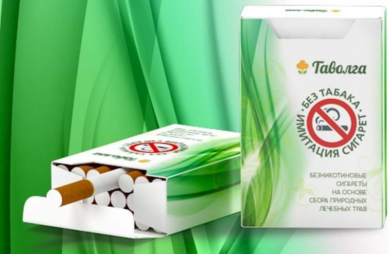 травяные сигареты купить минск