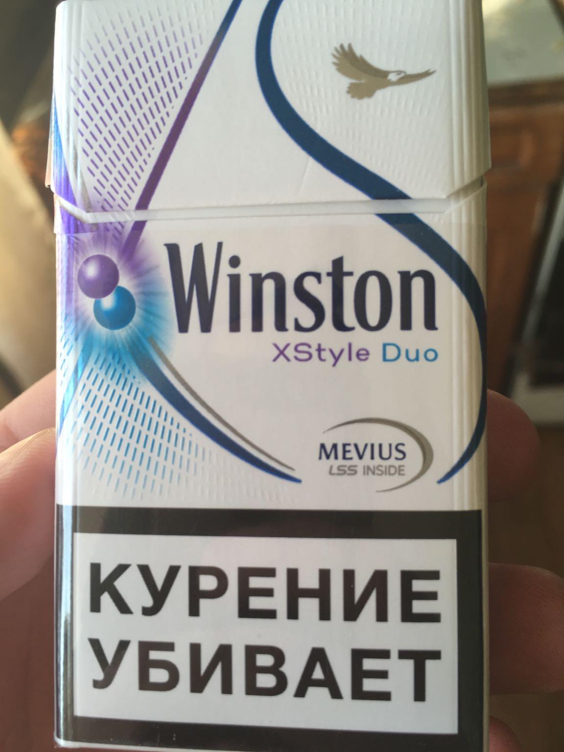 Сигареты с кнопкой винстон купить где можно заказать сигареты на дом спб