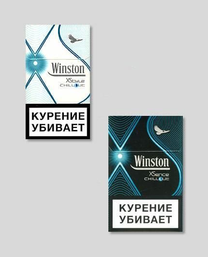 Винстон сигареты купить с кнопкой сигареты esse field купить