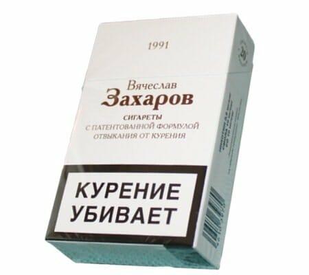 Купить сигареты антитаб купить мод электронной сигареты в екатеринбурге
