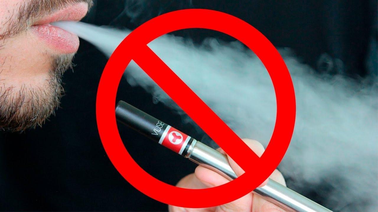 очень вред от электронных сигарет картинки устойчив милдью, серой